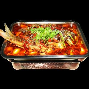 """""""SHUYAN"""" Grilled fish"""
