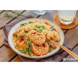 Cereal Shrimp